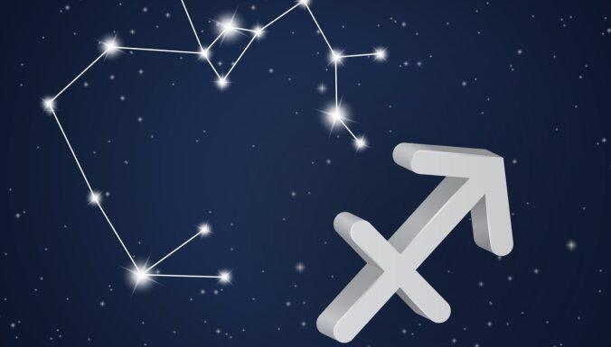 Большой гороскоп: что звезды обещают нам в июне 2021?