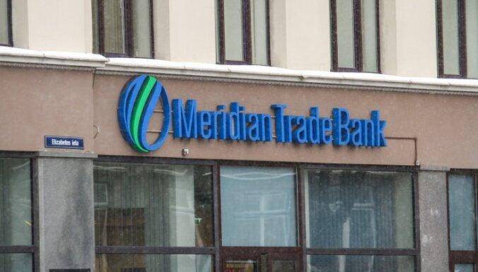 Латвийский банк Meridian Trade Bank поменял название