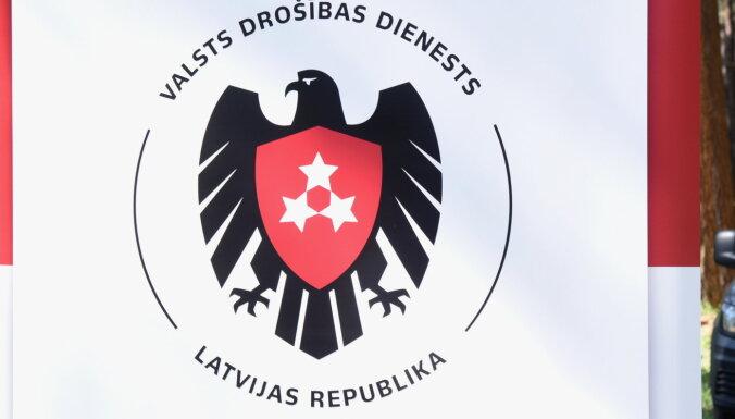 VDD Sozinovu tur aizdomās par noziedzīgi iegūtu līdzekļu legalizāciju