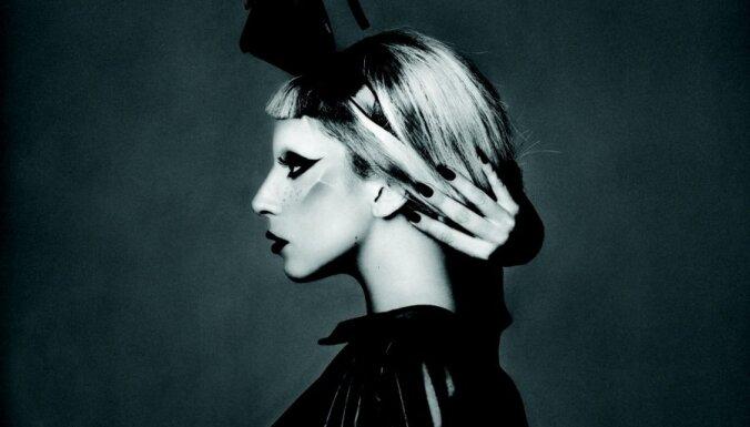 Дети признали Lady Gaga самой страшной знаменитостью