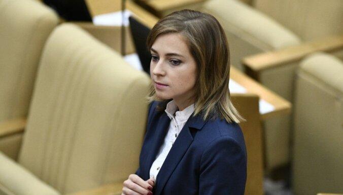 Поклонская предложила ввести новый принцип получения российского гражданства
