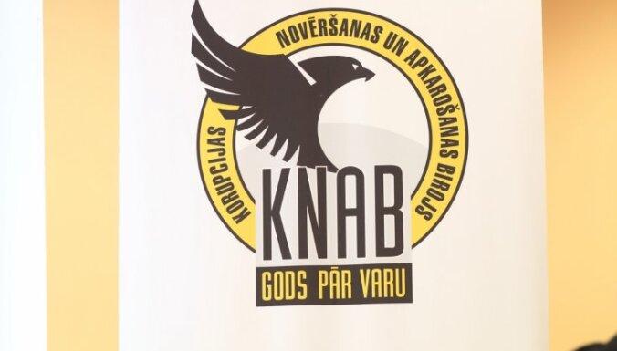 KNAB nedaudz paaugstināts darbinieku atalgojums