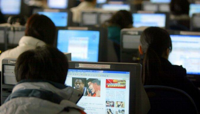 Latvijā izplatīts sludinājums, kurā aicina pieteikties interneta troļļus, radījis ekspertu bažas