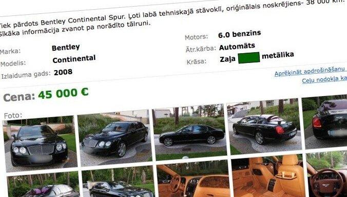 ФОТО: Автопарк Валерия Каргина выставлен на продажу