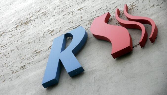 Rīgas siltums: какие счета за отопление ждут рижан