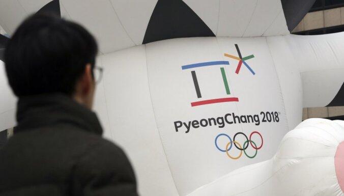 Северная и Южная Корея могут выступить объединенной командой на Олимпиаде в Пхенчхане