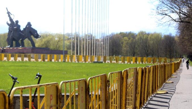 9 мая в Риге: что можно и что нельзя делать в Парке победы