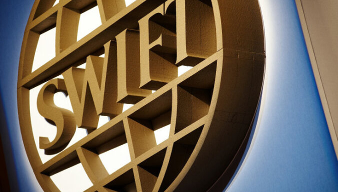 Домбровскис: ЕС не может отключить Россию от SWIFT