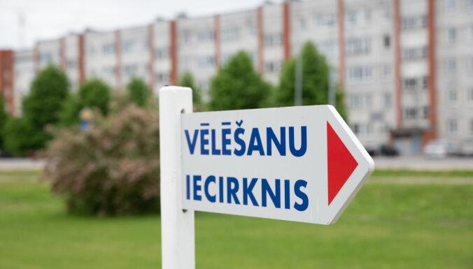Латвия выбирает самоуправления в условиях Covid-19. Инструкция для тех, кто голосует
