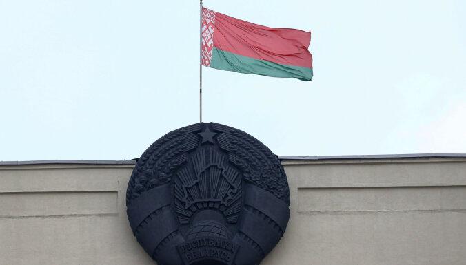 В Белоруссии названа дата президентских выборов