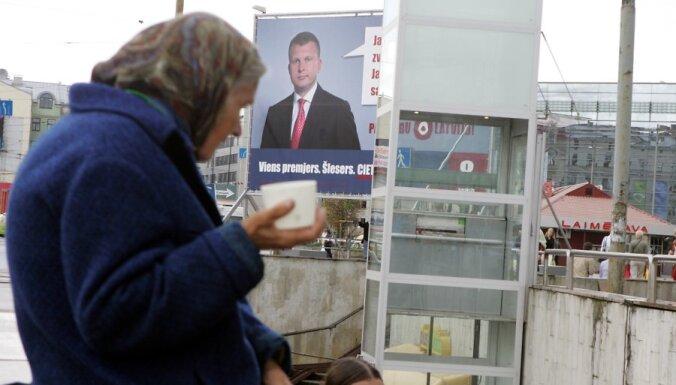 slesers reklama nabadziba stacija riga pisleta pensionari krize velesanas ubagosana