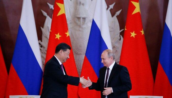 """""""Большая семерка"""" осудила действия России и Китая"""