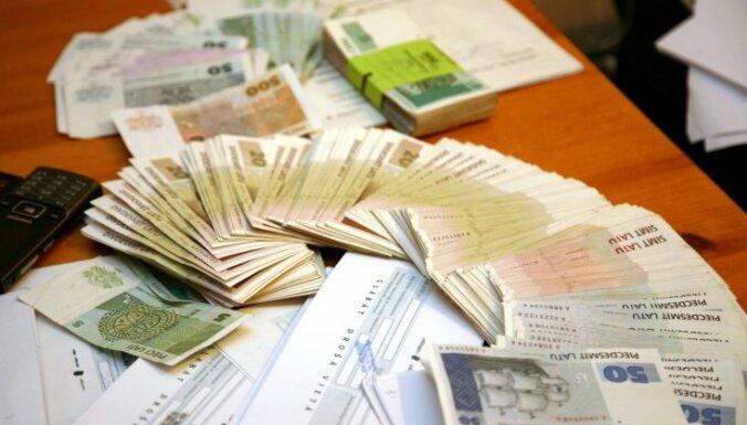 В Госказне Латвии хранится около 1,2 млрд. латов
