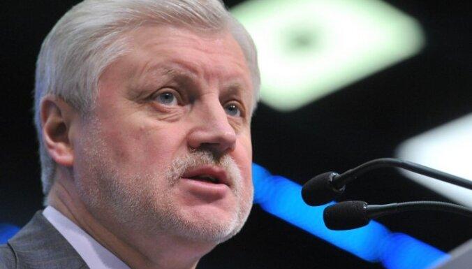 Миронов поддержит Зюганова при втором туре выборов президента РФ
