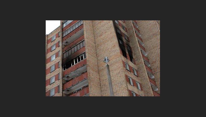 Пожар на улице Кемпес