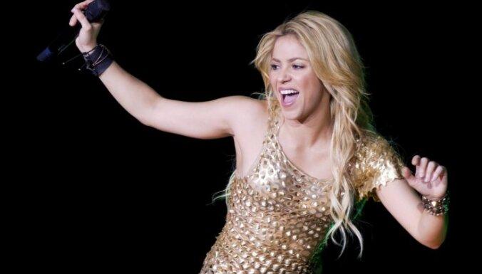 Šakira, Shakira