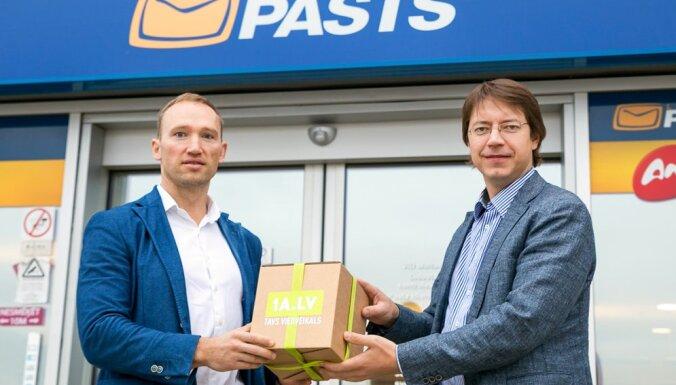 Доставка покупок из крупного латвийского интернет-магазина станет удобнее