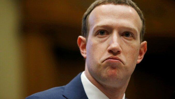 Подсчитаны потери богатейших людей мира за год: сильнее всех пострадал Цукерберг