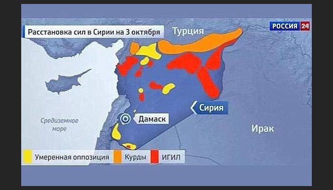 Foto: Krievija, iespējams, izmanto citādu Sīrijas karti