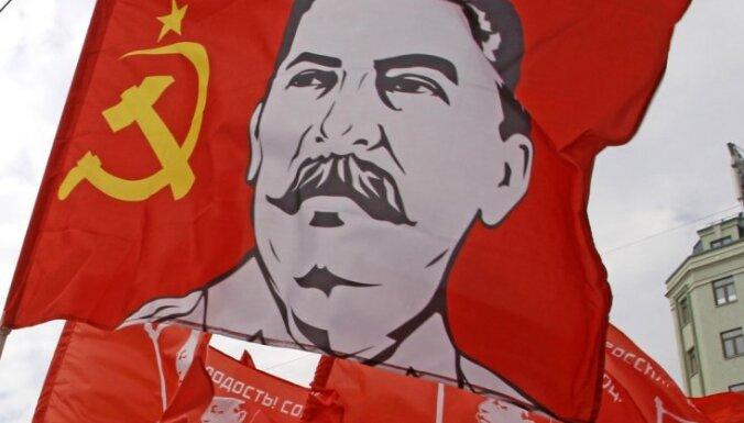 В Грузии создадут комиссию против коммунистической символики