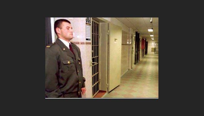 Латвийская тюрьма
