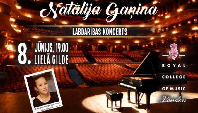 С единственным концертом в Большой Гильдии выступит пианистка Наталья Ганина