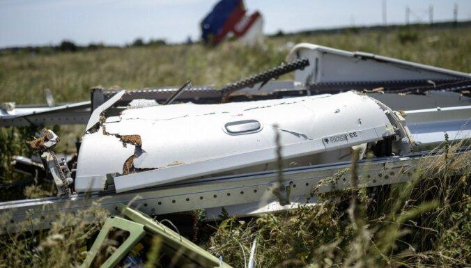 В международной следственной группе отреагировали на данные России о MH17
