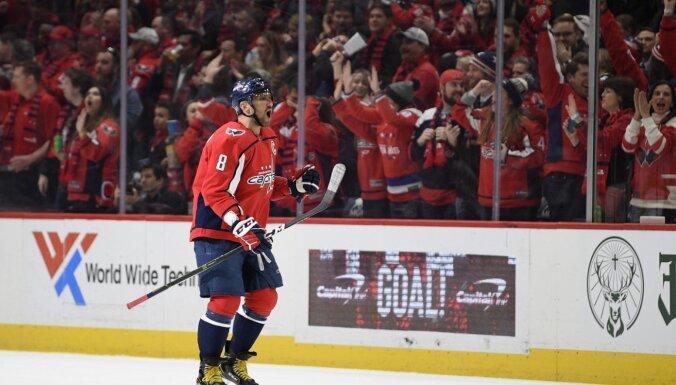 Ovečkins godina Braientu, pakāpjas naskāko NHL vārtu guvēju sarakstā