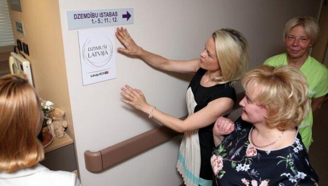 Dzemdību centram jauns nosaukums 'Dzimuši Latvijā'