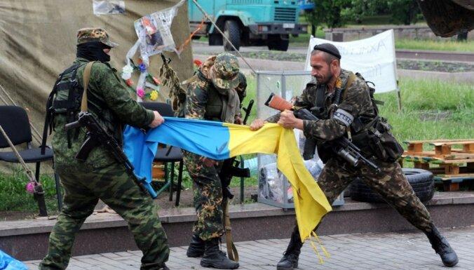 Киев: север Донецкой области очищен от сепаратистов (+фото)