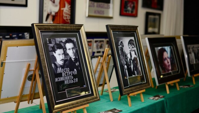 В Юрмале пройдет благотворительный аукцион уникальных меморабилий