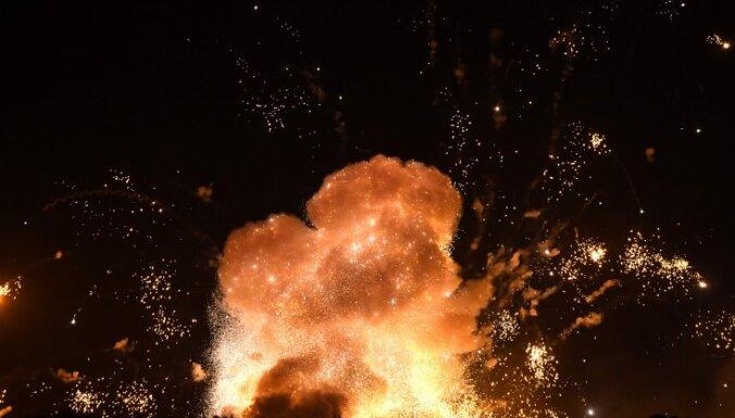 Несколько человек ранены в результате взрыва в Саудовской Аравии