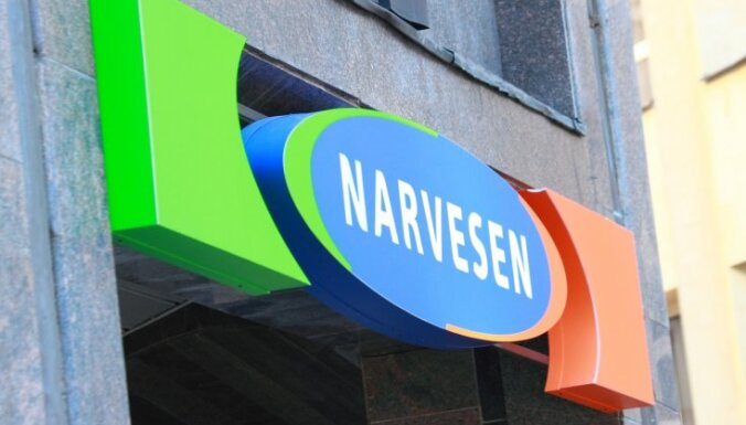 Narvesen: покупатели используют магазины как пункты размена денег