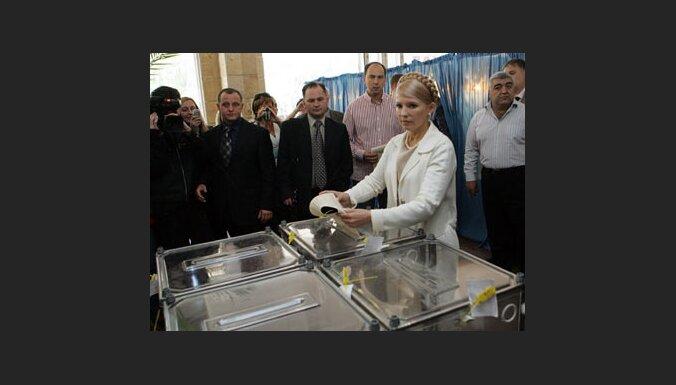 Тимошенко: неформальной коалиции в Раде нет