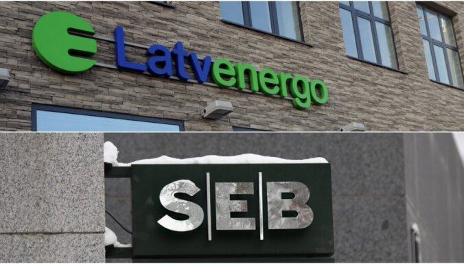 """Latvenergo в ближайшее время планирует выпустить """"зеленые"""" облигации на сумму 50 млн евро"""