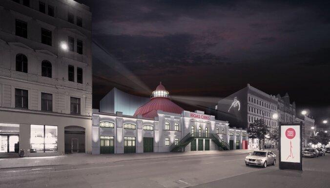 Iesniegta sūdzība Rīgas cirka vēsturiskās ēkas pārbūves būvuzraudzības iepirkumā