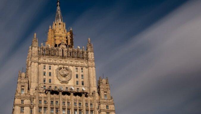 СМИ рассказали об ответных мерах России на закрытие консульства в США