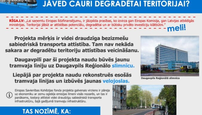 'Pilsēta cilvēkiem': 'Kapu tramvajs' – kāpēc Rīgas dome maldina sabiedrību?