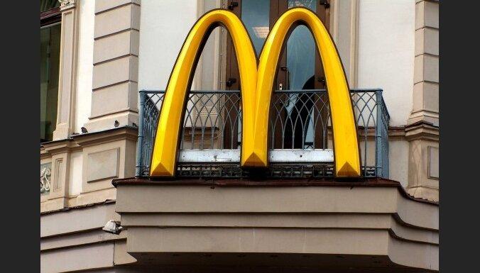 В 2010 году McDonald's откроет три новых ресторана