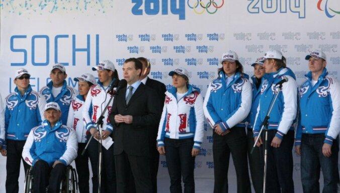 В программе Игр-2014 в Сочи будут шесть новых дисциплин