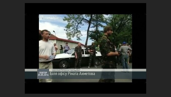 Video: Pikets pie separātistu oponenta - Ukrainas oligarha villas