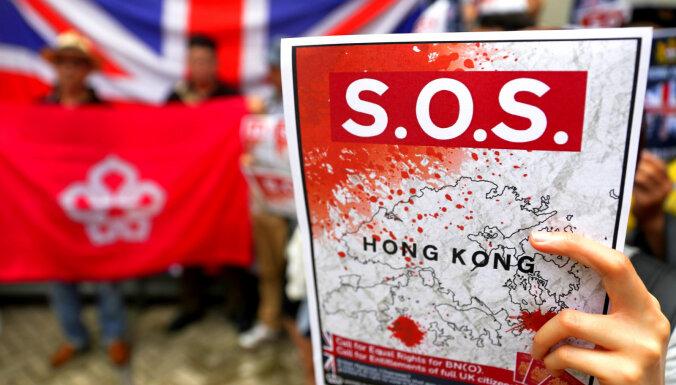 Девять книг изъяты из библиотек Гонконга для проверки на соответствие новому закону о национальной безопасности