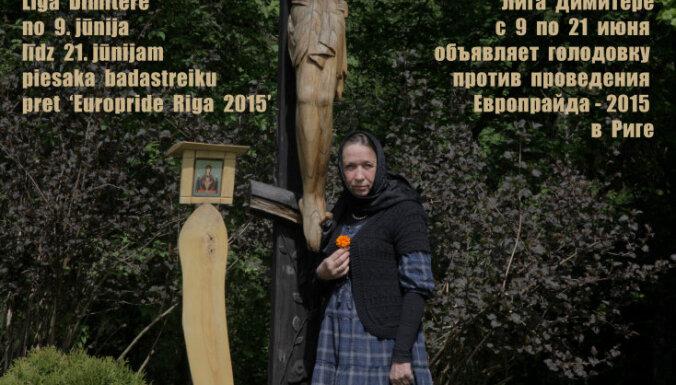 """""""...И море Балтийское станет Мертвым морем"""": Димитере объявила голодовку против Европрайда в Риге"""
