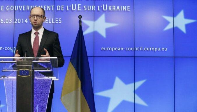 ES vienpusēji atvērs tirgu Ukrainas precēm un sniegs finansiālo palīdzību, paziņo Jaceņuks