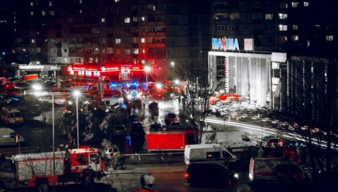 ЧП в торговом центре Maxima в Золитуде - фото, видео, впечатления очевидцев
