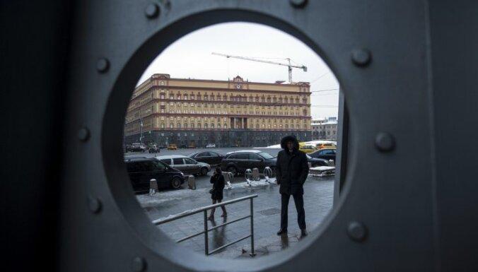 Бывший двойной агент ФCБ в Латвии: меня тоже атаковали неизвестным веществом