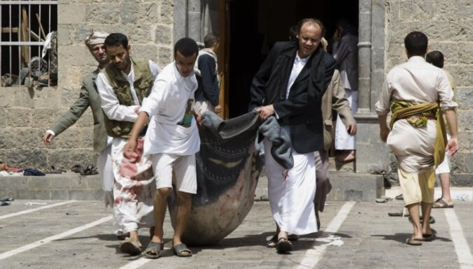 bomb attack at a mosque in Sanaa, Yemen