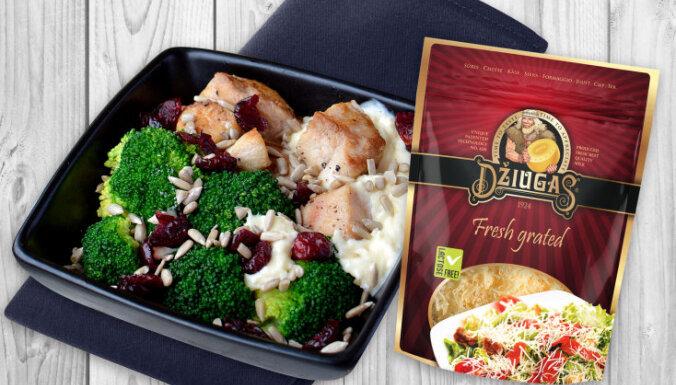 Vistas gaļas un brokoļu salāti ar dzērvenēm