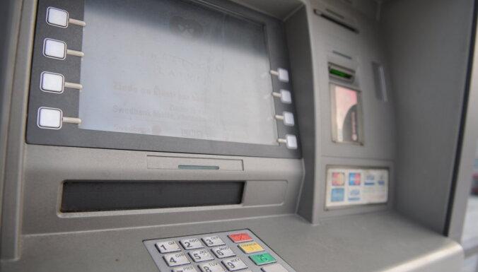 Служба госбезопасности выясняет обстоятельства распространения слухов о Swedbank