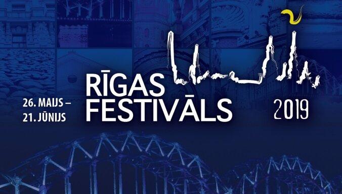 Rīgas festivāls 2019